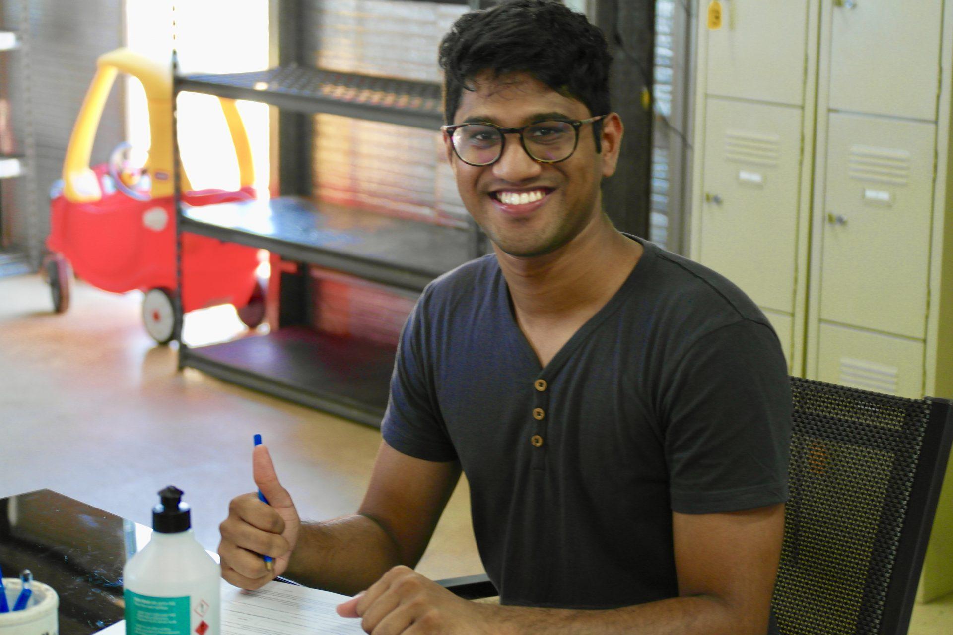 Anjun Bandara